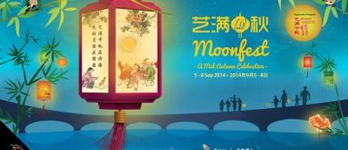 Moonfest - A Mid Autumn Celebration