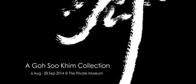 舞: A Goh Soo Khim Collection