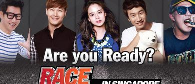 Race Start Season 2 Running Man Fan Meeting
