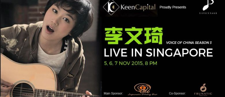 "Live Stage Brings Li Wenqi 李文琦 ""The Voice of China"""